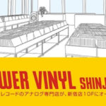 Tower Records, Tokyo, negozio, vinile, Vinile, News, Stone Music